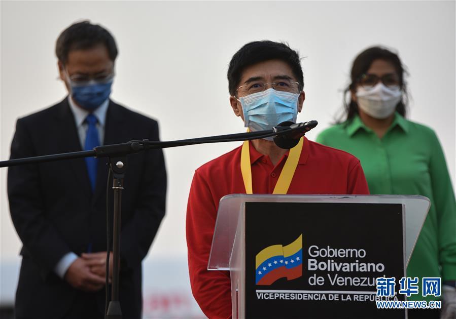 (国际疫情·图文互动)(2)委内瑞拉政府为中国医疗专家组全体成员授勋