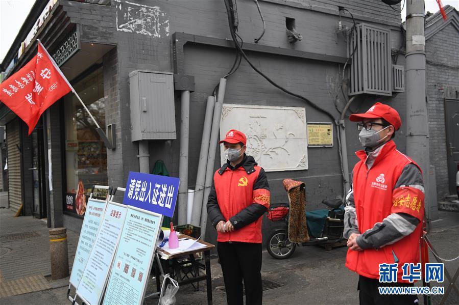 (新華全媒頭條·圖文互動)(11)鐘華論:在民族復興的歷史豐碑上——2020中國抗疫記
