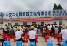 三明:宁化59名准大学生获3.55万元资助金