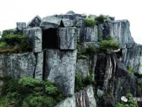 三明最为神奇的石头山!这里曾有老虎出没