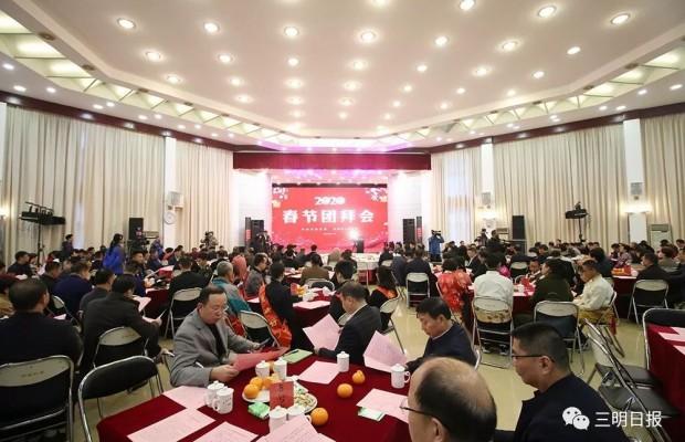 黄大仙免费资料大全市委市政府举行春节团拜会