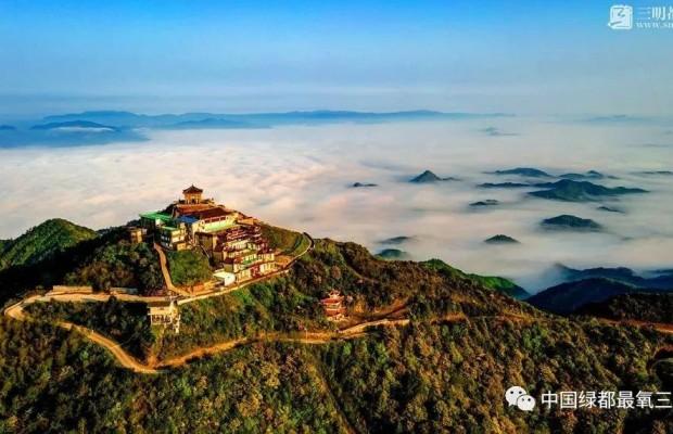 中国绿都  最氧金沙注册 | 暑假开始了,一起去金沙注册爬山吧