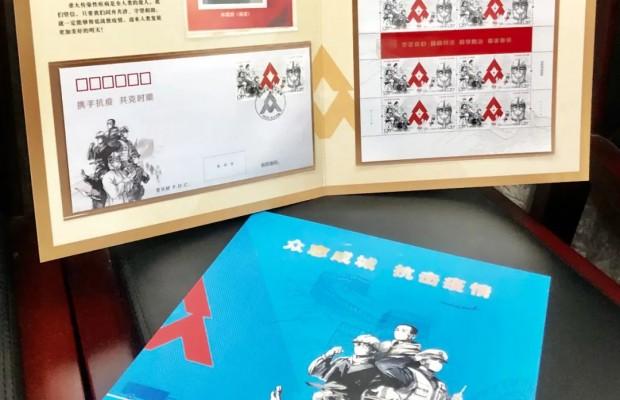 """致敬""""最美逆行者""""!金沙注册57名援鄂医疗队员获赠专属纪念邮折"""