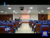 市行政服务中心召开主题党日活动
